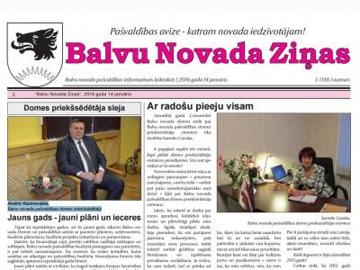 Balvu Novada ziņas